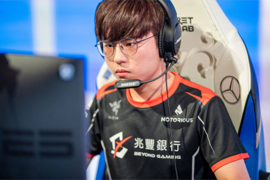 Maoan Banned